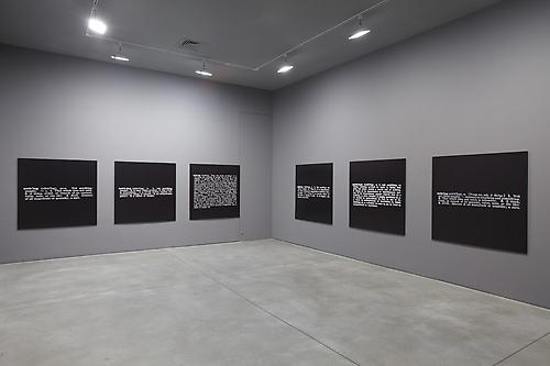 Installation view of Joseph Kosuth 'Texts (Waiting for-) for Nothing'  Samuel Beckett, in play at Sean Kelly Gallery, New York March 30 - April 30, 2011 Gallery 2