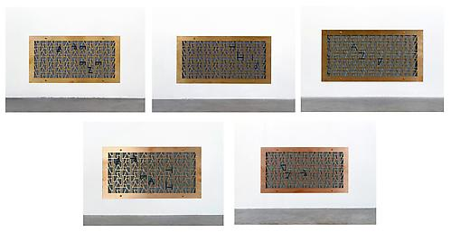 MARTIN BOYCE Ventilation Grills (Our Breath and This Breeze), 2007 acid etched brass 5 parts:  9 x 16 1/2 inches (22.9 x 41.9 cm) installation dimensions variable edition of 3 with 2 APs (#2/3) MBy-1