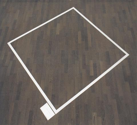 cubo invisibile 1967