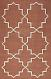 Cotton Dhurrie 559 Terracotta #1