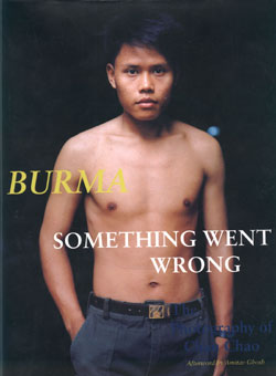 BURMA: SOMETHING WENT WRONG - Chan Chao